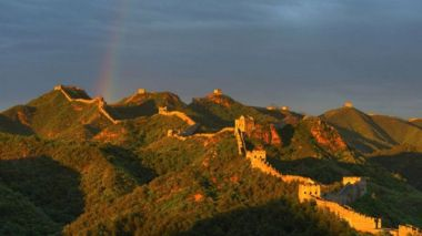 China to launch Great Wall protection centre