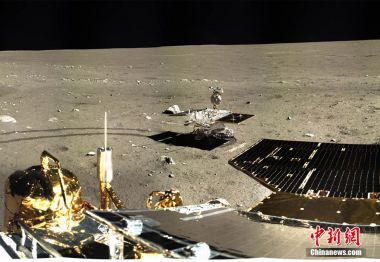 Chang'e-4 lander and rover undergoing thermal vacuum tests ahead of lunar far side mission