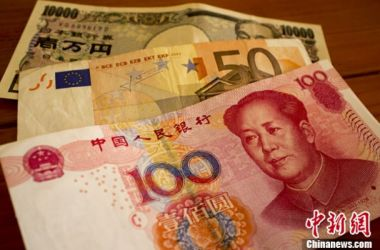 Chinese yuan strengthens in reserve currency market