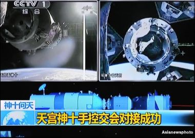 Beijing Aerospace Control Centre predicts Tiangong-1 reentry between March 31-April 4