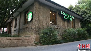 Starbucks plans to double number of Chinese stores by 2021