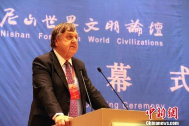 2017 Forum on World Civilisation opens in Confucius' birthplace