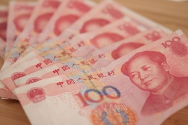 China's foreign exchange reserves hit seven-month low