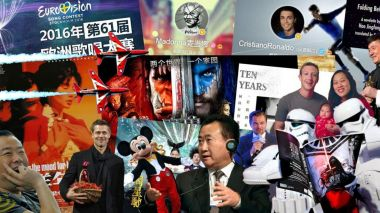 Entertainment 2016: A Chinese year in review