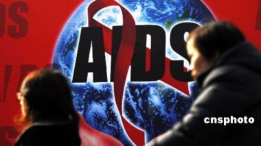 HIV/AIDS cases on the rise in China during 2016