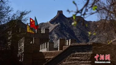 China asks for public help to protect the Great Wall