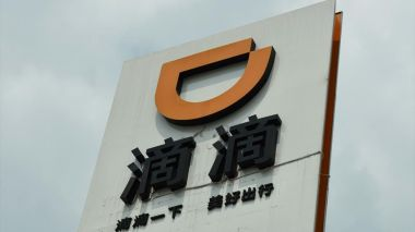 Chinese ride-sharing firm Didi raises US$4bn
