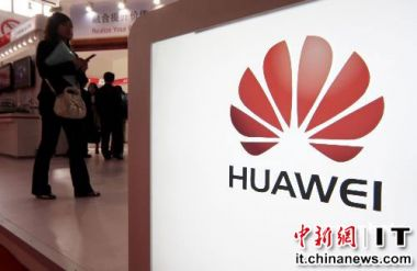 Huawei becomes 2018 Winter Olympics network provider