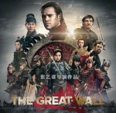 The Great Wall sees China box office success but poor reviews
