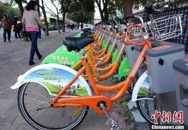 Millions queue to get deposit back as bike-share company faces bankruptcy
