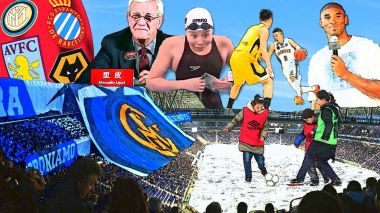 2016 review: A year of Chinese sport