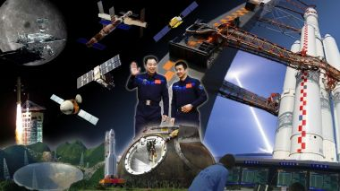 2016 review: A massive year for China's space program