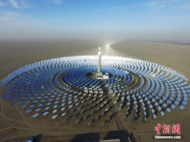 Asia's first molten salt solar power plant to go live in China