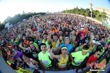 Marathon running on the rise once again in China