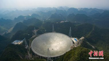 China's 500m FAST telescope detects millisecond pulsar 4,000 light-years away