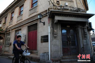 China releases historical architecture guidelines