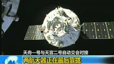 China will deorbit its Tiangong-2 space laboratory in July 2019