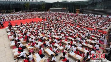 946 children attend world record First Writing ceremony