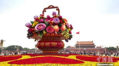 Huge parterre debuts on Tiananmen Square to celebrate upcoming National Day