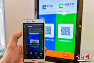 Mobile payment users in China exceed 520m