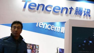 Chinese tech leaders Tencent and Alibaba among BrandZ's 10 most valuable global brands
