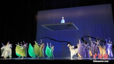 Dunhuang ballet sheds light on ancient Chinese cave art