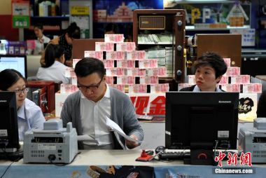 China's producer and consumer price indexes rise by 6.9 and 1.6 percent