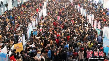 Competition strong for white-collar job vacancies in China