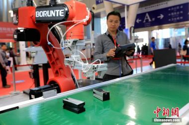 """Made in China 2025"" plan unveiled to boost manufacturing"
