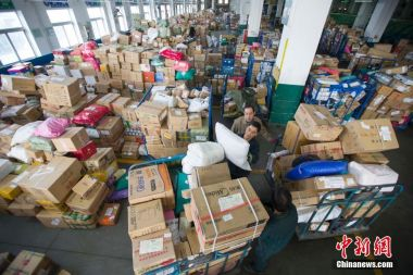 China's largest online shopping day to open to foreign shoppers