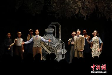 Chinese musical Shimmer to get its own Broadway run