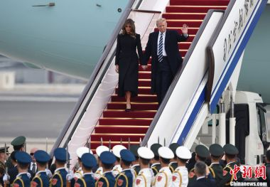 Donald Trump arrives in Beijing for first Chinese state visit