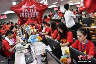 Chinese shoppers spend a record $38.2bn during Singles' Day shopping festival