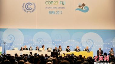 China nears launch of national carbon-trading market