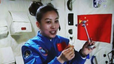 On this day in space: Astronaut Wang Yaping delivers space lecture from orbit on June 20, 2013