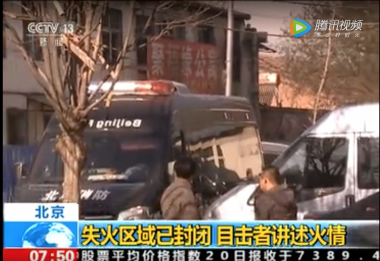 18 detained after deadly Beijing apartment fire