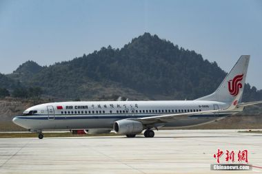 Air China suspends flights to Pyongyang due to poor sales