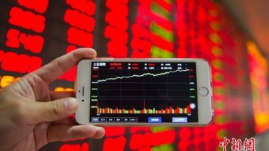 New IPOs launched on Chinese mainland reaches record high