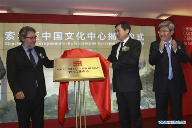 China Cultural Centre opens in Bulgarian capital