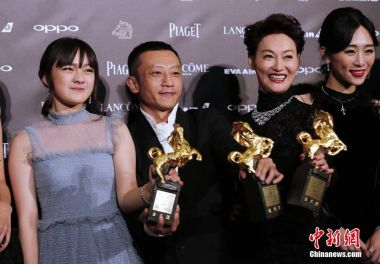 The Bold, The Corrupt and The Beautiful takes home three Golden Horse awards