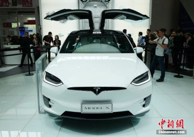 Tesla sets up new firm within Shanghai Free Trade Zone
