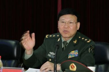 Chinese general commits suicide amid investigation