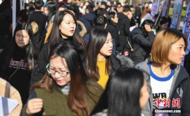 China to see record high number of college graduates in 2018