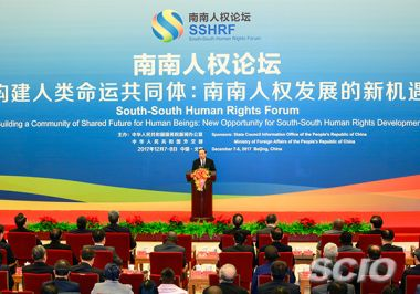 China hosts its first global forum on human rights