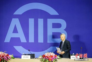 AIIB approves membership applications of six new countries