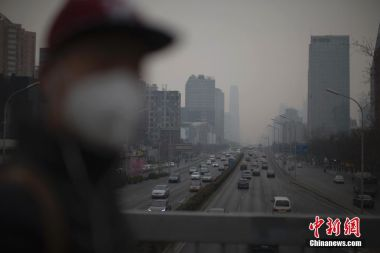 Northern China sees major decline in PM2.5 pollution
