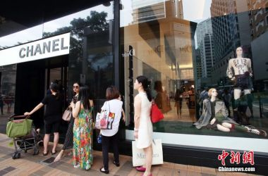 Chinese consumer demand for imported cosmetics, baby products and cars to grow: survey