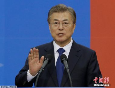 THAAD will not harm Chinese interests: South Korean president