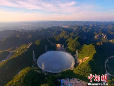 New lab for the world's largest radio telescope opens in SW China