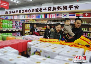 China's foreign trade volume to reach $4tn again